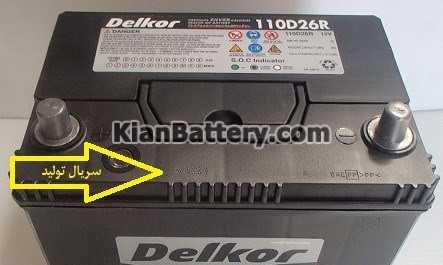 delkor باتری پژو 2008