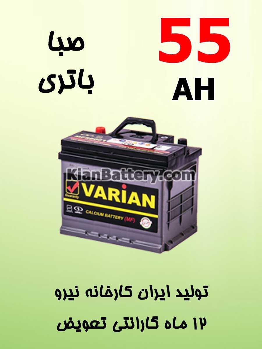 55 باتری پراید