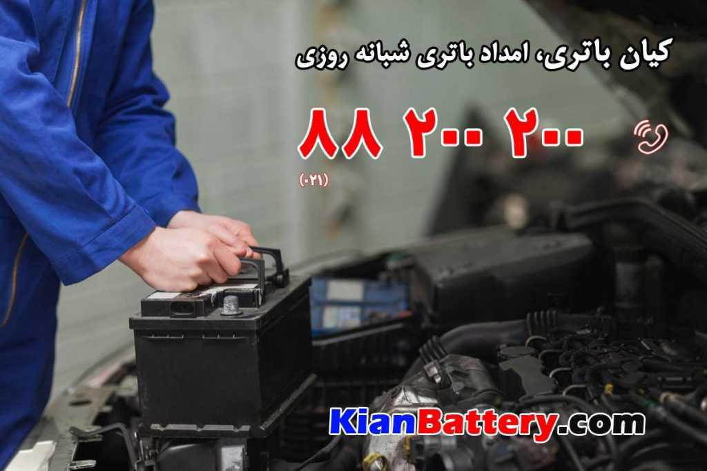 Ad 1 1024x683 باتری 200 آمپر اوربیتال وان سیلور