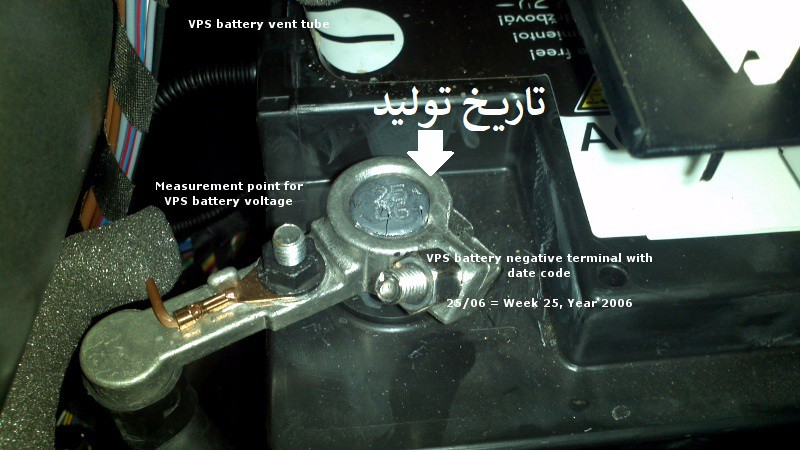 battery date باتری 105 آمپر وارتا پورشه