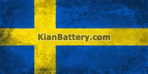 Sweden 300x150 باتری مناسب خودروها