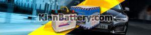باطری الوند 300x70 باتری الوند پیشتاز تولید شرکت آذر باتری
