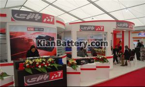 نمایشگاه آذر 300x179 باتری آپادانا محصول آذر باتری