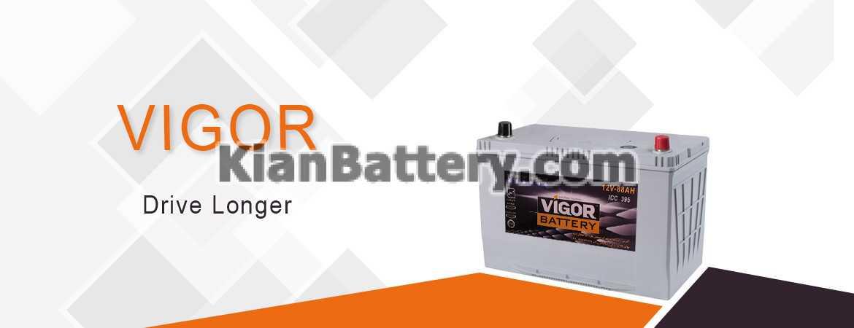 Vigor battery باتری ویگور محصول شرکت آذر باتری