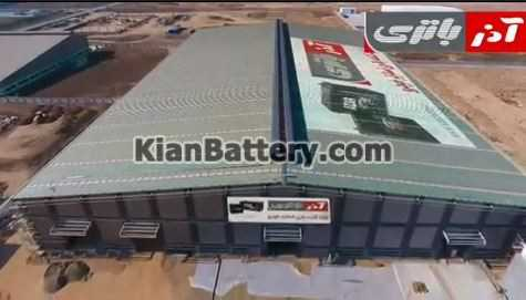 azar battery1 شرکت آذر باتری
