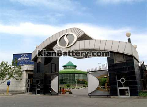 saba entrance شرکت صبا باتری