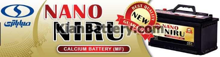 Nano Niru باتری برند نانو نیرو محصول صبا باطری