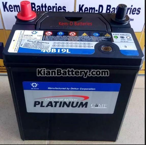 PLATINUM battery باتری پلاتینیوم محصول دلکور