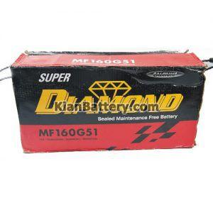 Super Diamond 300x300 باتری دیاموند تولید کارخانه اطلس بی ایکس