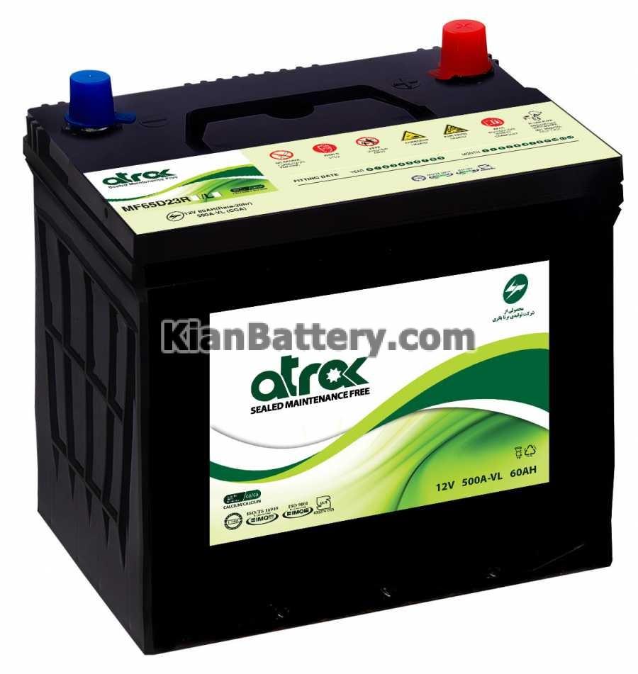 atrak battery باتری برند اترک محصول برنا باتری