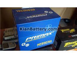 download 6 باتری پریمکس محصول کارخانه اطلس بی ایکس کره