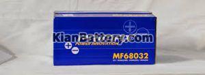 images 8 300x110 باتری پریمکس محصول کارخانه اطلس بی ایکس کره