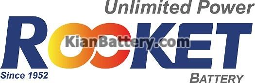 rocket battery brand باتری راکت