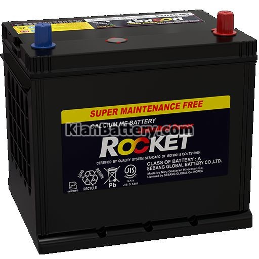 rocket battery باتری راکت