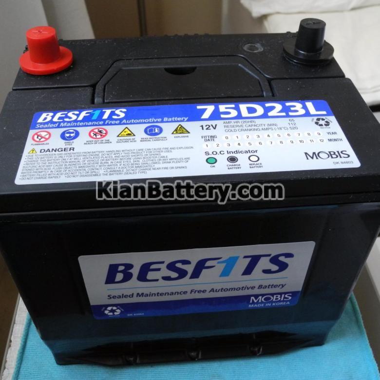 besfits battery باتری بس فیت تولید کارخانه موبیس کره