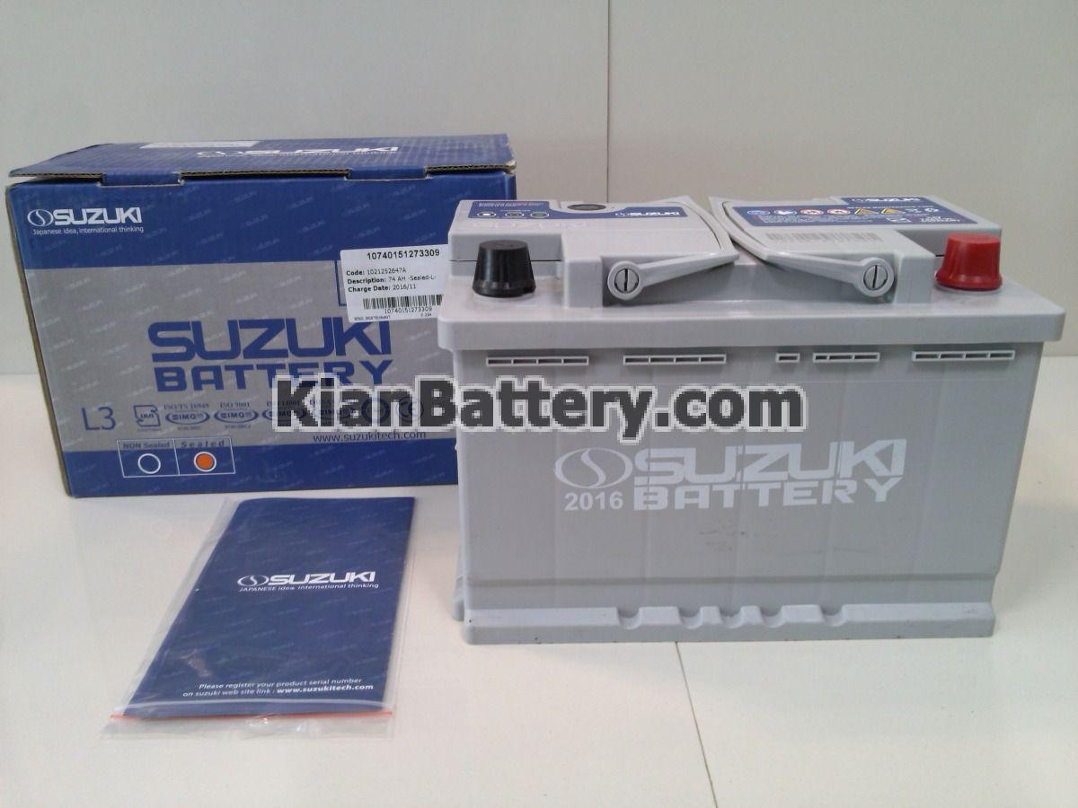 suzuki battery نمایندگی فروش باتری سوزوکی