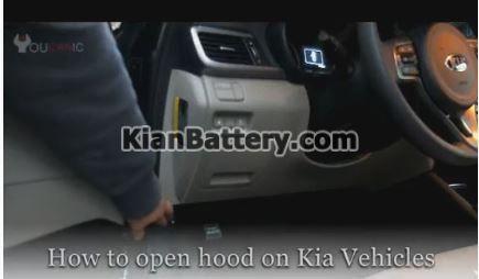 hood release lever elantra راهنمای تعویض باتری هیوندای النترا