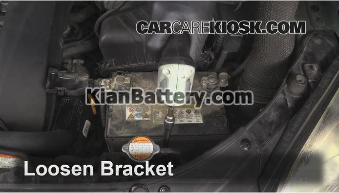 hyundai tucson battery replacement 3 راهنمای تعویض باتری هیوندای توسان