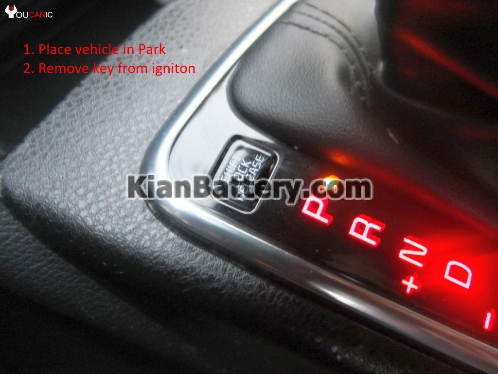 kian optima battery replacement 1 1024x768 آموزش تعویض باتری کیا اپتیما