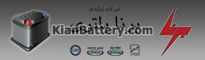 نمایندگی برنا 300x88 باتری زیتکس گلد محصولی از برنا باتری
