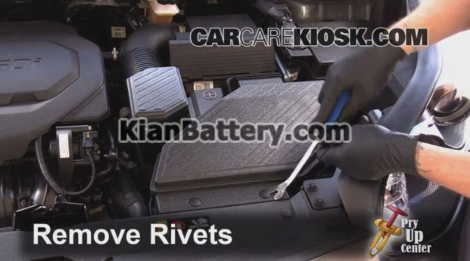 Kia Sportage battery replacement1 راهنمای تعویض باتری کیا اسپورتیج