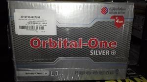 orbital one silver فرق اوربیتال وان و اوربیتال وان سیلور پلاس