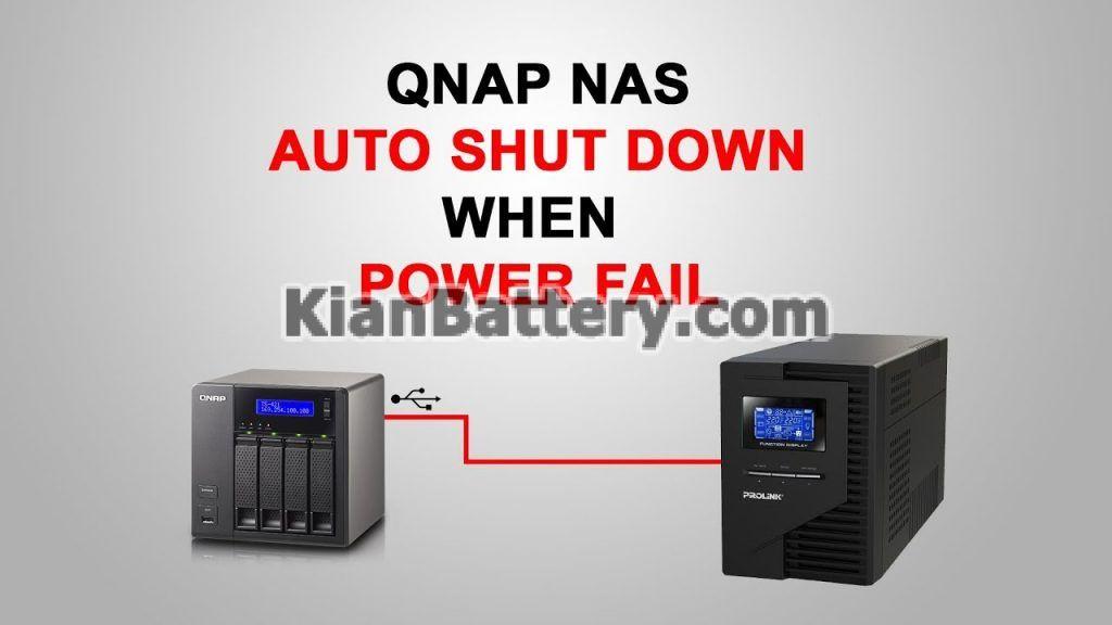 auto shut down 1024x576 قطع خودکار جریان برق دستگاه یو پی اس