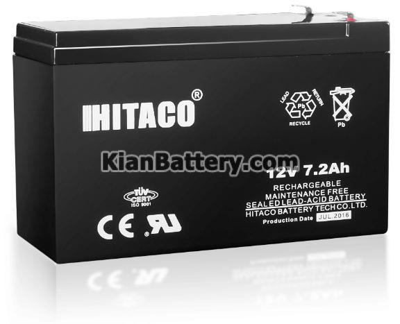 hitaco battery شرکت صنعت رایان پارس
