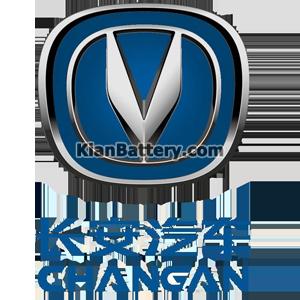 changan باتری مناسب خودروها