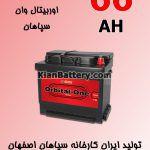 or66 150x150 باتری سمند