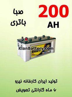 sb200 247x329 باتری برند زاگرس تولید شرکت صبا باتری