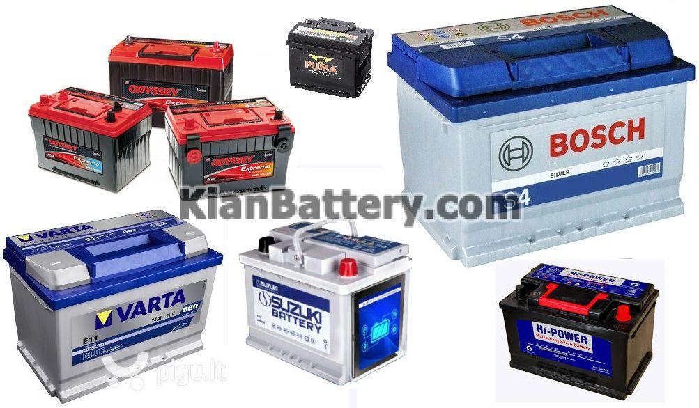 کدام باتری ماشین بهتر است؟