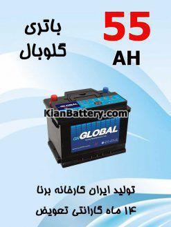 55 global 247x329 باتری گلوبال برندی از برنا باتری