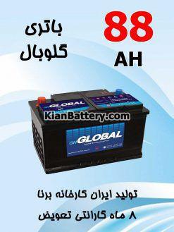 88 global 247x329 باتری گلوبال برندی از برنا باتری