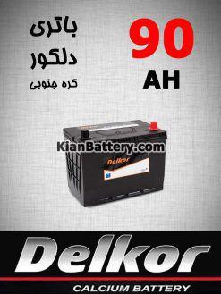 90 Delkor 247x329 آشنایی با باتری دلکور