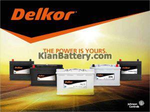 delkor 300x225 باتری پلاتینیوم محصول دلکور