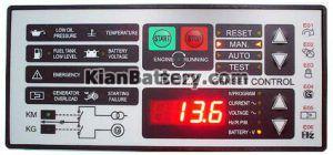 برد دیزل 300x140 باتری دیزل ژنراتور و هر آنچه باید در مورد آن بدانید