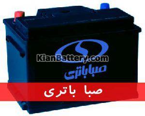 نمایندگی یوشو 300x240 باتری برند زاگرس تولید شرکت صبا باتری