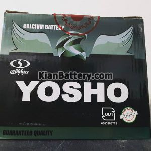 yosho 300x300 باتری یوشو ساخت صبا باتری