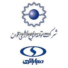 توسعه منابع شرکت صبا باتری (توسعه منابع انرژی توان)
