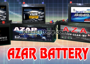 محصولات آذر 300x215 شرکت آذر باتری ارومیه