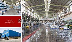 کارخانه برنا 300x175 شرکت مجتمع تولیدی برنا باطری