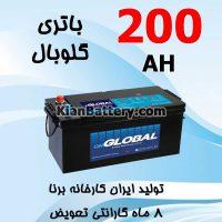 Borna Golbal 200 200x200 شرکت مجتمع تولیدی برنا باطری