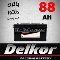 Delkor Battery 88 200x200 باتری CENE سین محصول دلکور کره