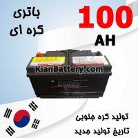 Korean Battery 100 200x200 باتری پریمکس محصول کارخانه اطلس بی ایکس کره