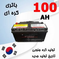 Korean Battery 100 200x200 باطری ماگما Magma محصول کره