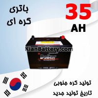 Korean Battery 35 200x200 باتری پریمکس محصول کارخانه اطلس بی ایکس کره