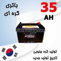 Korean Battery 35 200x200 باطری ماگما Magma محصول کره