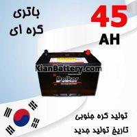 Korean Battery 45 200x200 باطری ماگما Magma محصول کره