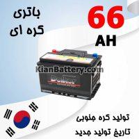 Korean Battery 66 200x200 باتری پریمکس محصول کارخانه اطلس بی ایکس کره